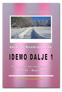 "Serbian Reader ""Idemo dalje 1"""