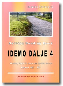 "Snezana Stefanovic - Serbian Reading Book ""Idemo dalje 4"""