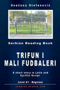 EN-Trifun-Front-Cover_900px