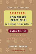 FRONT-Vocabulary-Practice-LATIN_900PX