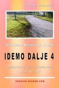 Front-Cover-Idemo-dalje-4-900px