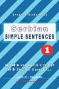 Frontcover-Serbian_Simple_Sent_1_RGB_Flatten_900px